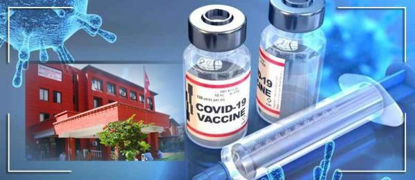 Government Striving To Procure COVID-19 Vaccines From Six Nations